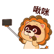 Animated Blues Bear 2 Sticker for LINE & WhatsApp   ZIP: GIF & PNG
