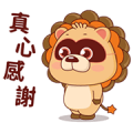 Animated BluesBear 3 Sticker for LINE & WhatsApp | ZIP: GIF & PNG