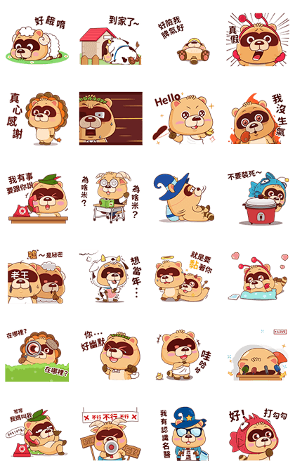 Animated BluesBear 3 Line Sticker GIF & PNG Pack: Animated & Transparent No Background | WhatsApp Sticker
