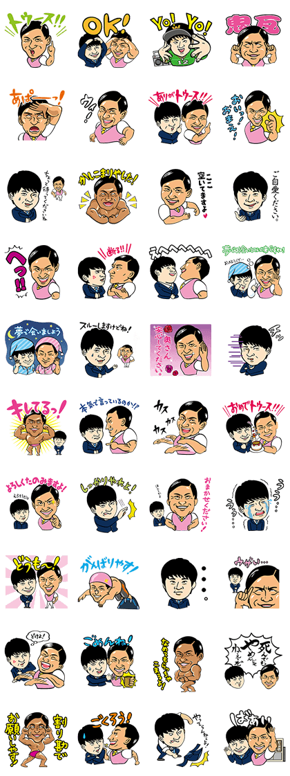 Audrey Line Sticker GIF & PNG Pack: Animated & Transparent No Background | WhatsApp Sticker
