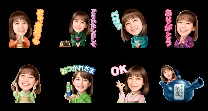 Ayataka Original Stickers Line Sticker GIF & PNG Pack: Animated & Transparent No Background | WhatsApp Sticker