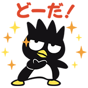 BAD BADTZ-MARU: Animated Stickers Sticker for LINE & WhatsApp | ZIP: GIF & PNG