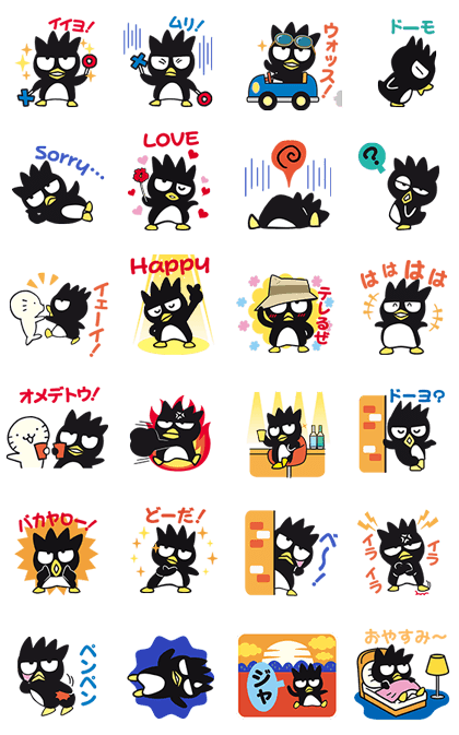 BAD BADTZ-MARU: Animated Stickers Line Sticker GIF & PNG Pack: Animated & Transparent No Background | WhatsApp Sticker