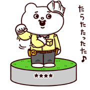 Betakkuma × haseko Sticker for LINE & WhatsApp | ZIP: GIF & PNG