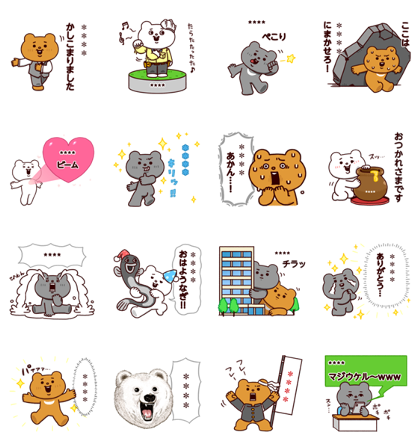 Betakkuma × haseko Line Sticker GIF & PNG Pack: Animated & Transparent No Background | WhatsApp Sticker