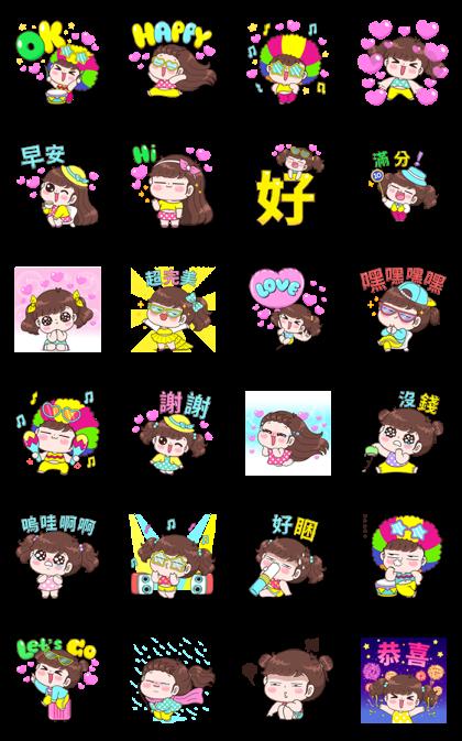 Boobib Pop Up 2 Line Sticker GIF & PNG Pack: Animated & Transparent No Background | WhatsApp Sticker