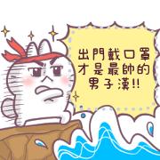 Bosstwo: Cute Rabbit Message Stickers Sticker for LINE & WhatsApp   ZIP: GIF & PNG