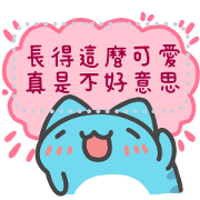 BugCat-Capoo: Adorable Message Stickers Sticker for LINE & WhatsApp | ZIP: GIF & PNG