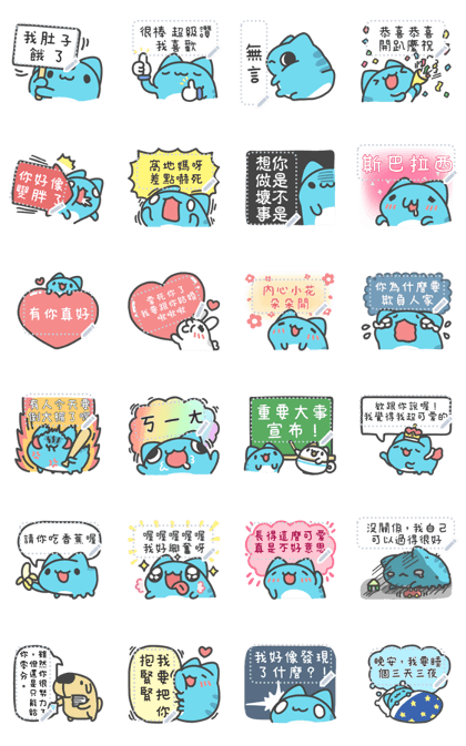 BugCat-Capoo: Adorable Message Stickers Line Sticker GIF & PNG Pack: Animated & Transparent No Background | WhatsApp Sticker