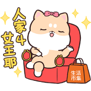Buy123 TW × Shiba Inu PIPI's life Sticker for LINE & WhatsApp | ZIP: GIF & PNG
