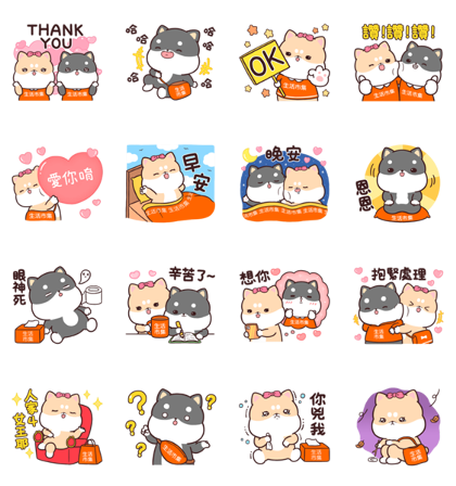 Buy123 TW × Shiba Inu PIPI's life Line Sticker GIF & PNG Pack: Animated & Transparent No Background | WhatsApp Sticker