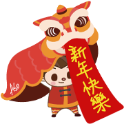 Celebrate Lunar New Year with A.S.O! Sticker for LINE & WhatsApp | ZIP: GIF & PNG