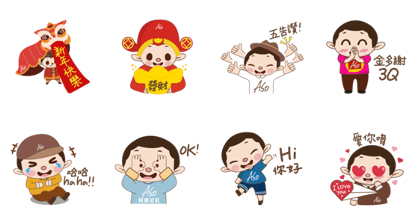 Celebrate Lunar New Year with A.S.O! Line Sticker GIF & PNG Pack: Animated & Transparent No Background | WhatsApp Sticker