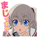 Charlotte Sticker for LINE & WhatsApp | ZIP: GIF & PNG
