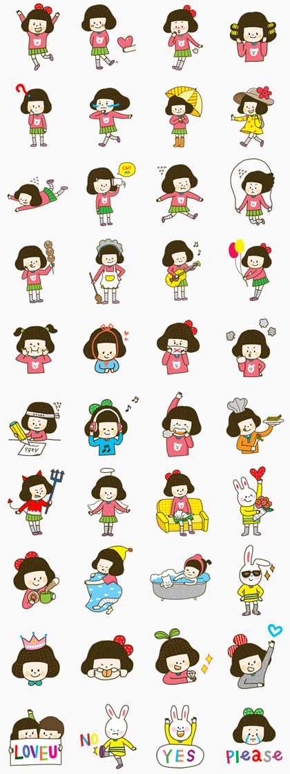 Cherry Coco: Special Line Sticker GIF & PNG Pack: Animated & Transparent No Background | WhatsApp Sticker