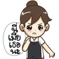 Chubby Wife Pop-Ups! 2 Sticker for LINE & WhatsApp | ZIP: GIF & PNG