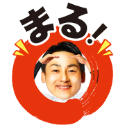 Connect with a Smile! Everybody's MARU Sticker for LINE & WhatsApp | ZIP: GIF & PNG