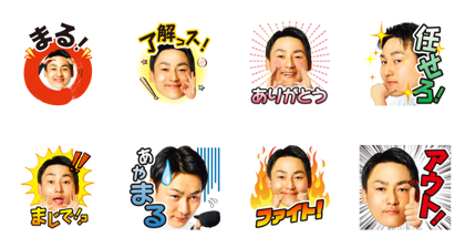 Connect with a Smile! Everybody's MARU Line Sticker GIF & PNG Pack: Animated & Transparent No Background | WhatsApp Sticker