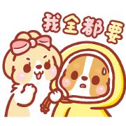 Corgi KaKa: Lovely Daily Sticker for LINE & WhatsApp | ZIP: GIF & PNG