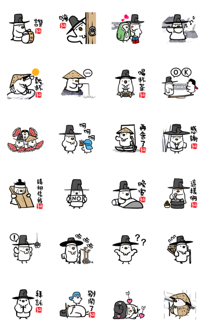 Crane Seonbi Line Sticker GIF & PNG Pack: Animated & Transparent No Background | WhatsApp Sticker