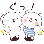 Cute White Dogs × SHIROKUMA Sticker for LINE & WhatsApp | ZIP: GIF & PNG