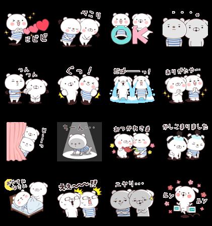 Cute White Dogs × SHIROKUMA Line Sticker GIF & PNG Pack: Animated & Transparent No Background | WhatsApp Sticker
