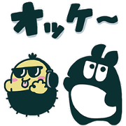 DJ Maron and MC Zuimy Sticker for LINE & WhatsApp | ZIP: GIF & PNG