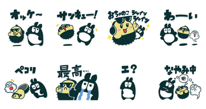 DJ Maron and MC Zuimy Line Sticker GIF & PNG Pack: Animated & Transparent No Background | WhatsApp Sticker