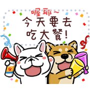 DOCA Message Stickers Sticker for LINE & WhatsApp | ZIP: GIF & PNG