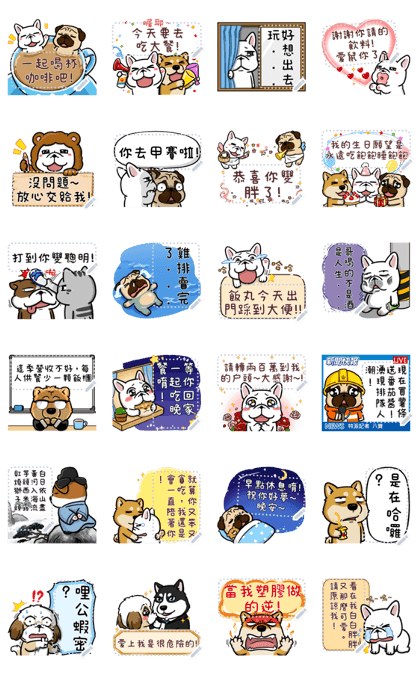 DOCA Message Stickers Line Sticker GIF & PNG Pack: Animated & Transparent No Background   WhatsApp Sticker