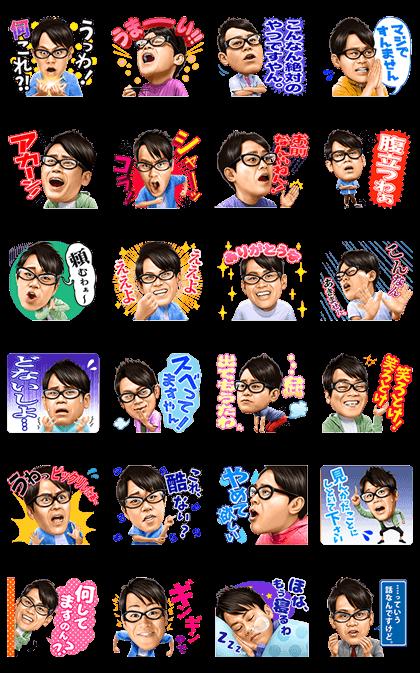 Daisuke Miyagawa's Talking Stickers Line Sticker GIF & PNG Pack: Animated & Transparent No Background | WhatsApp Sticker