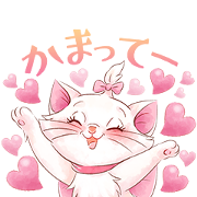 Disney's Marie Girly Sticker for LINE & WhatsApp | ZIP: GIF & PNG