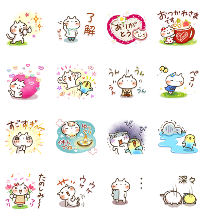 DoCLASSE × Simple white cat Line Sticker GIF & PNG Pack: Animated & Transparent No Background | WhatsApp Sticker