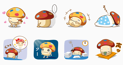 Docomodake Family Stickers Line Sticker GIF & PNG Pack: Animated & Transparent No Background | WhatsApp Sticker