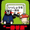 Docomodake & Gotouchi Characters Sticker for LINE & WhatsApp | ZIP: GIF & PNG