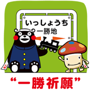 Docomodake & Gotouchi Characters Sticker for LINE & WhatsApp | ZIP: GIF & PNG