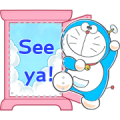 Doraemon Message Stickers Sticker for LINE & WhatsApp | ZIP: GIF & PNG