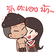 E-Nak Animated Sound Stickers Sticker for LINE & WhatsApp | ZIP: GIF & PNG
