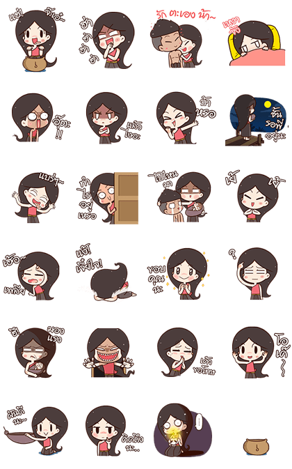 E-Nak Animated Sound Stickers Line Sticker GIF & PNG Pack: Animated & Transparent No Background | WhatsApp Sticker
