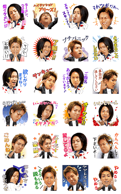 Eiko Kano: Looking Good! Line Sticker GIF & PNG Pack: Animated & Transparent No Background | WhatsApp Sticker