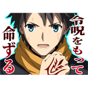 FGO: Babylonia Voice Stickers Sticker for LINE & WhatsApp | ZIP: GIF & PNG