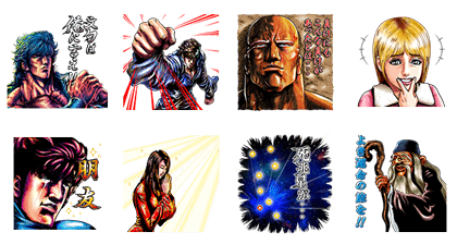 Fist of The Blue Sky Line Sticker GIF & PNG Pack: Animated & Transparent No Background | WhatsApp Sticker
