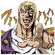 Fist of the North Star: Berry Delicious Sticker for LINE & WhatsApp | ZIP: GIF & PNG
