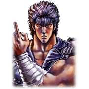 Fist of the North Star Chapter 2 Sticker for LINE & WhatsApp | ZIP: GIF & PNG