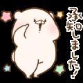 Friend is a bear × PEACH JOHN