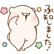 Friend is a bear × PEACH JOHN Sticker for LINE & WhatsApp | ZIP: GIF & PNG
