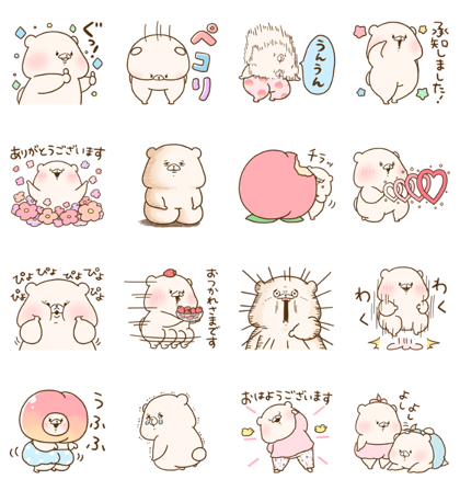 Friend is a bear × PEACH JOHN Line Sticker GIF & PNG Pack: Animated & Transparent No Background | WhatsApp Sticker