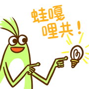 Frogmurmur Sticker for LINE & WhatsApp | ZIP: GIF & PNG