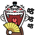 Funny Monkey 4 Pop-Ups Sticker for LINE & WhatsApp | ZIP: GIF & PNG