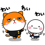 Futenyan × Shiromaru Sticker for LINE & WhatsApp | ZIP: GIF & PNG
